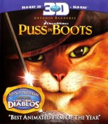 Batuotas katinas Pūkis 3D Blu-ray