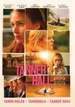 Taner Holas DVD