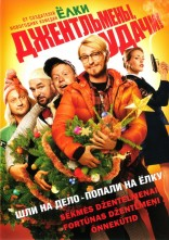 Sėkmės džentelmenai! DVD