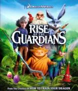 Legendos susivienija Blu-ray