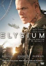 Eliziejus DVD