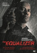 Ekvalaizeris DVD