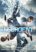 Insurgentė DVD