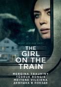 Mergina traukiny DVD