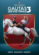 Gautas iškvietimas 3 DVD