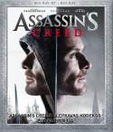 Žudikų brolija Blu-ray + 3D