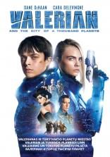 Valerianas ir tūkstančio planetų miestas DVD
