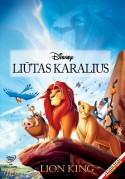 Liūtas Karalius DVD