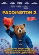 Meškiukas Padingtonas 2 DVD