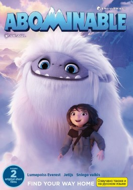 http://www.filmuparduotuve.lt/903-1383-thickbox/sniego-vaikis-dvd.jpg