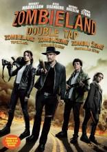 Zombių žemė: kontrolinis šūvis DVD