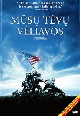 http://www.filmuparduotuve.lt/931-1434-thickbox/ms-tv-vliavos-dvd.jpg