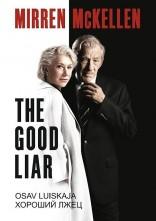 Gerasis melagis DVD