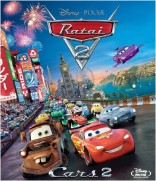 Ratai 2 Blu-ray
