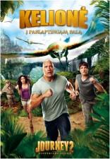 Kelionė į paslaptingą salą DVD