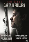 Kapitonas Phillips DVD