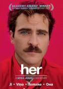 Ji DVD