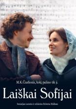Laiškai Sofijai DVD