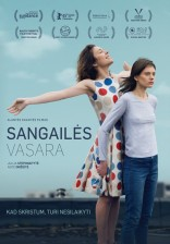 Sangailės vasara DVD
