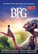 Didysis gerulis milžinas DVD