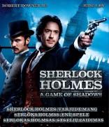 Šerlokas Holmsas 2. Šešėlių žaidimas Blu-ray