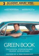 Žalioji knyga DVD