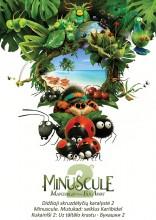 Didžioji skruzdėlyčių karalystė 2 DVD