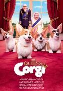Karalienės korgis DVD
