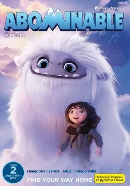 https://www.filmuparduotuve.lt/903-1383-thickbox/sniego-vaikis-dvd.jpg